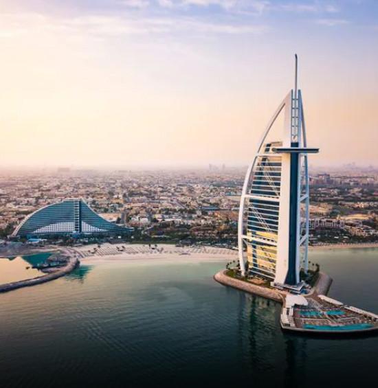Imagem ilustrativa do destino Dubai